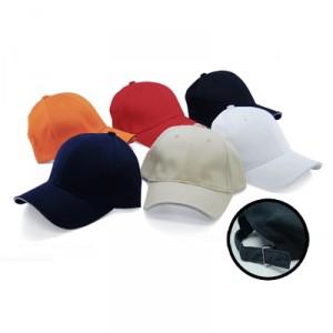 CAP1105