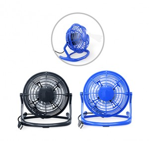YOS1027 Arctic USB Mini Fan