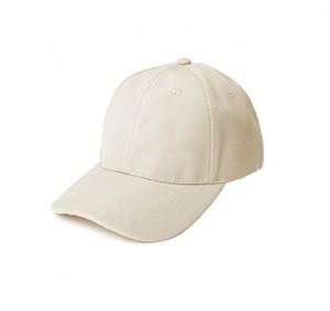 CAP1117 Cronus Cap